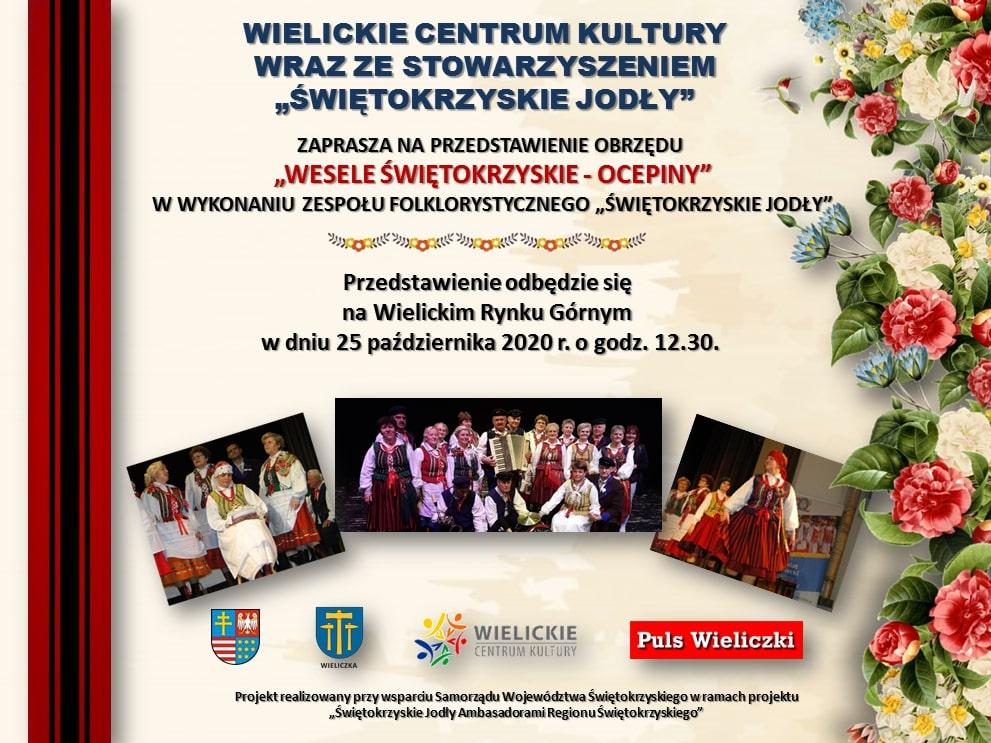 """""""Wesele Świętokrzyskie – Ocepiny"""""""